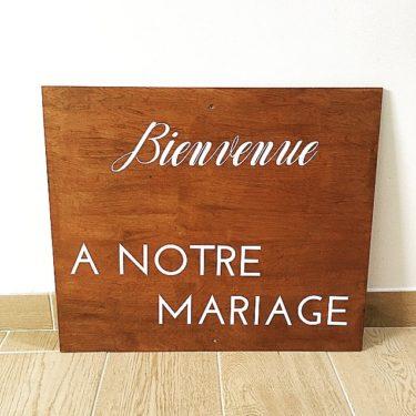 """Panneau """"Notre Mariage"""""""